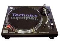 Аренда Technics-sl-1210-mk2
