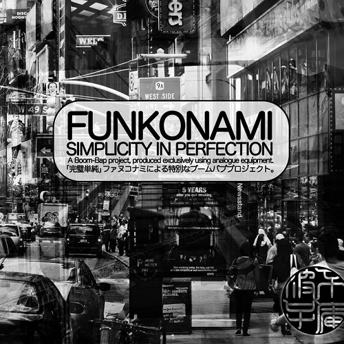 funkonami-simplicity-in-per