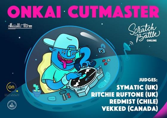 onkai-cutmaster