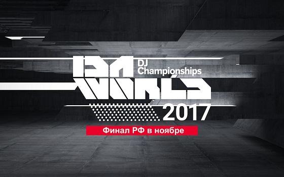 idarussia2017